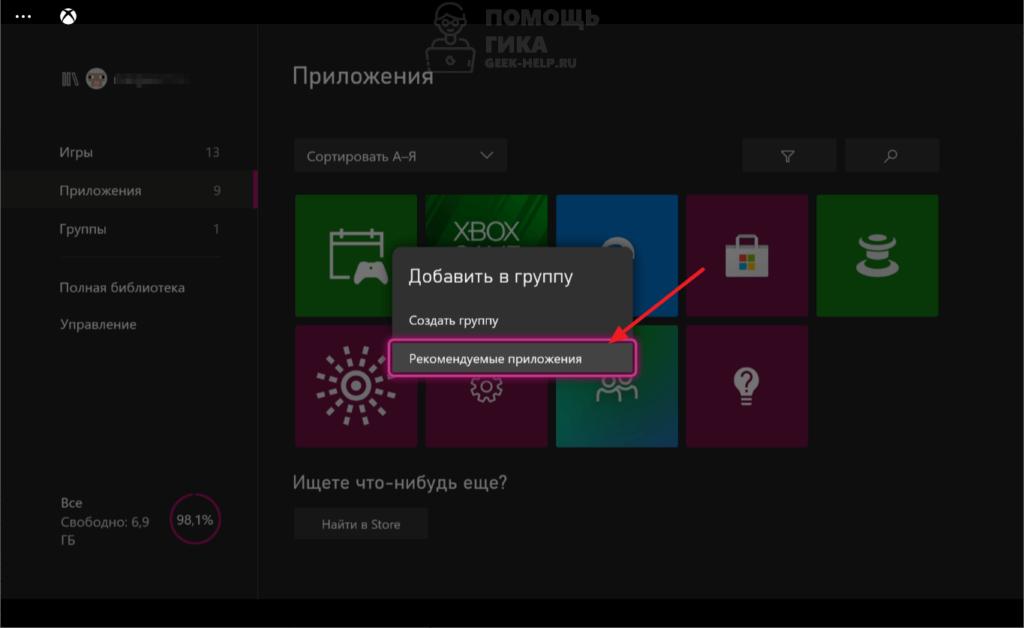 Быстрый запуск браузера xbox