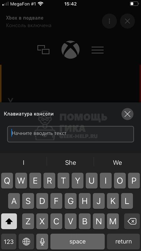 Мобильное приложение Xbox