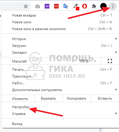 Как в Яндекс Почте посмотреть свой пароль на компьютере
