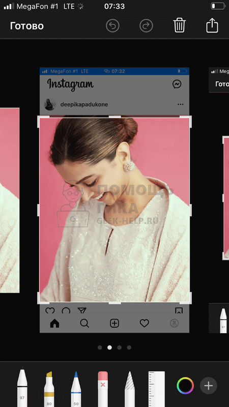 Как сделать репост поста в Инстаграме к себе в аккаунт скриншотом - шаг 1