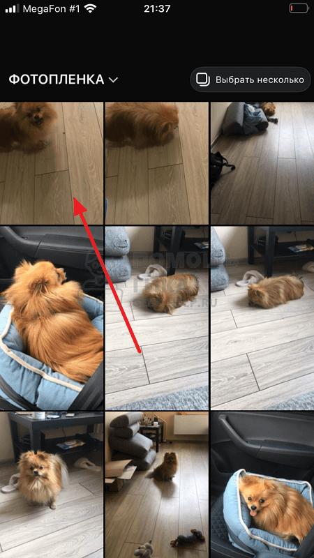 Как добавить две фото в Историю Инстаграм - шаг 7