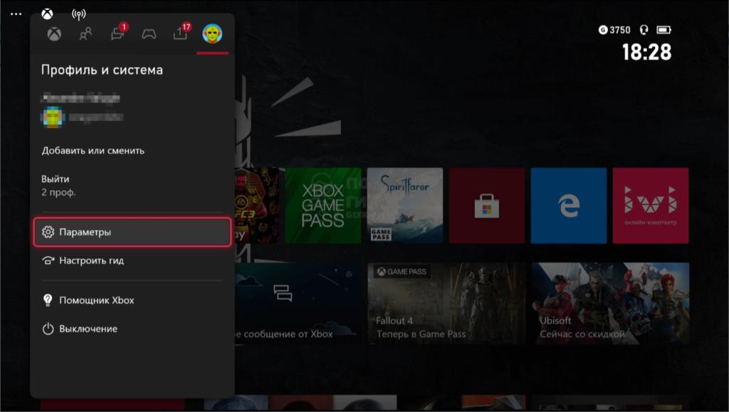 Как включить русский язык в играх на Xbox - шаг 2