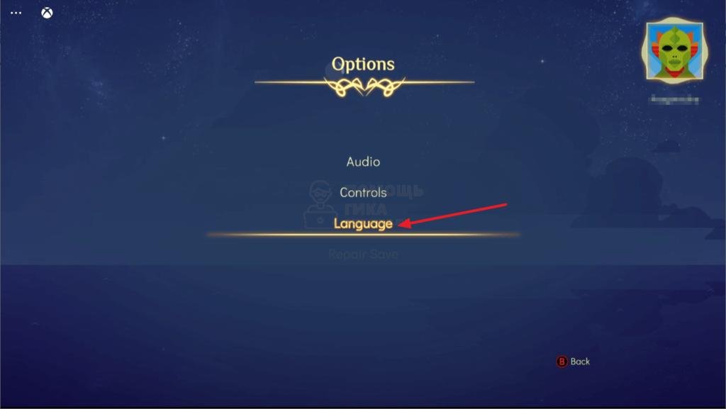Как включить русский язык в игре на Xbox - шаг 2