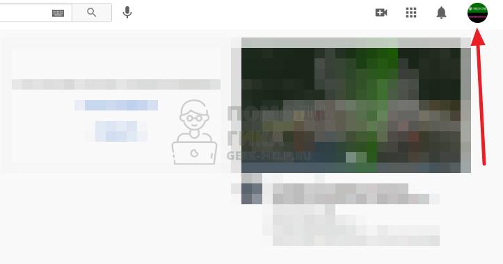 Как включить темную тему на Youtube на ПК - шаг 1
