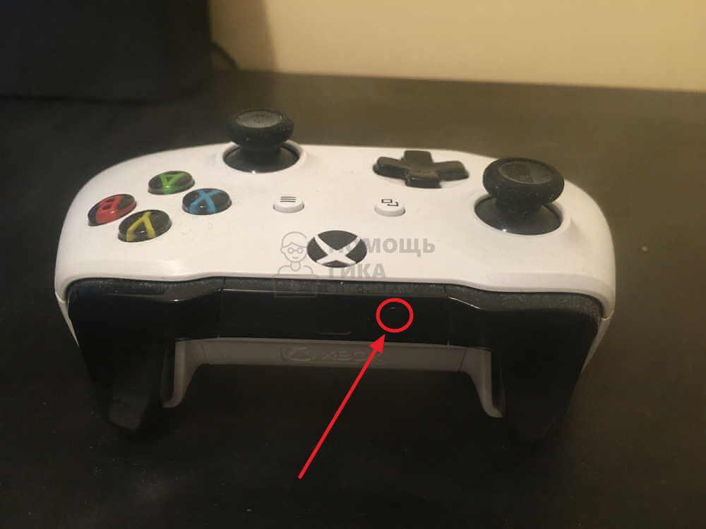 Как подключить беспроводной джойстик к Xbox One или Xbox Series X | S - шаг 1
