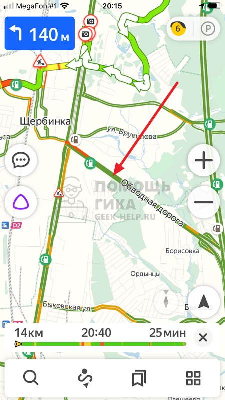 Как в Яндекс Навигаторе построить маршрут через неизвестные точки - шаг 2