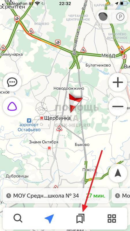 Как посмотреть историю маршрутов в Яндекс Навигаторе - шаг 1