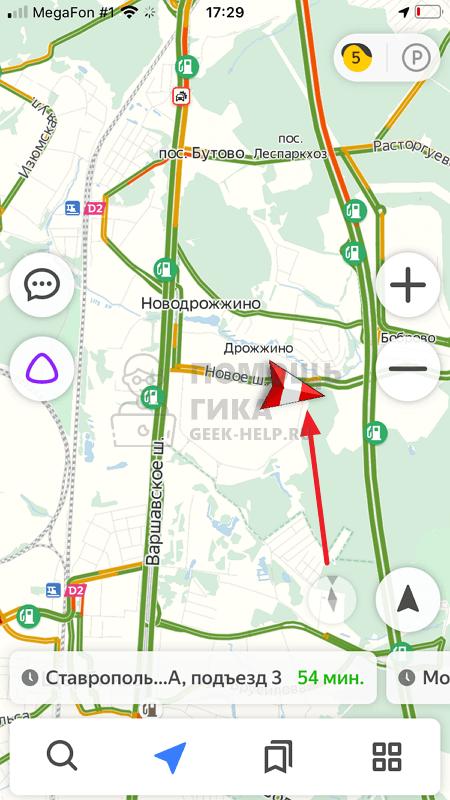 Как отправить геолокацию в Яндекс Навигаторе - шаг 2