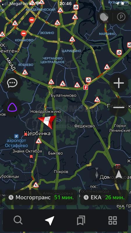 Что такое ночной режим в Яндекс Навигаторе