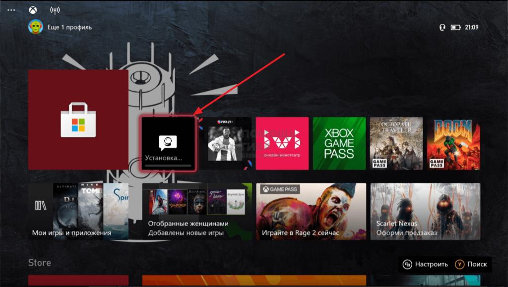 Как стать инсайдером Xbox в Xbox Insider Hub - шаг 3