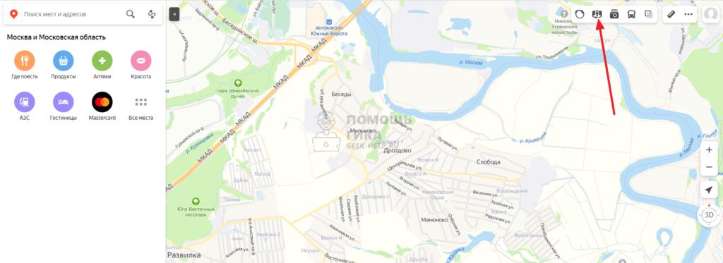 Как в Яндекс Картах на компьютере посмотреть панораму - шаг 1
