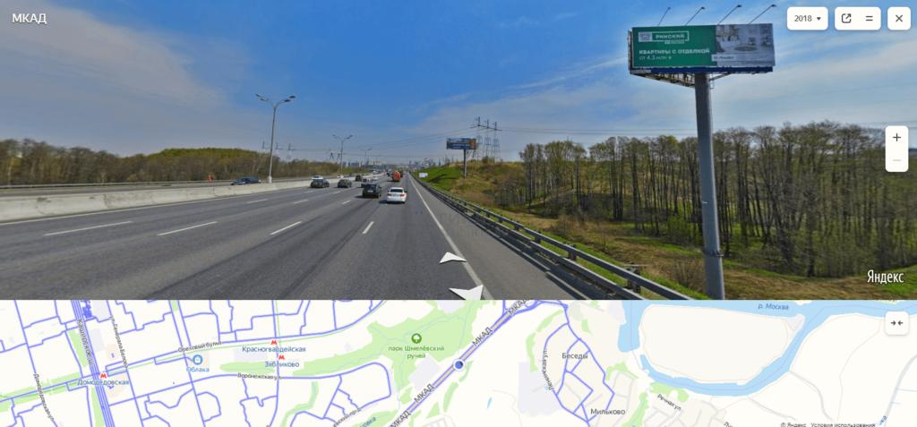 Как в Яндекс Картах на компьютере посмотреть панораму - шаг 3