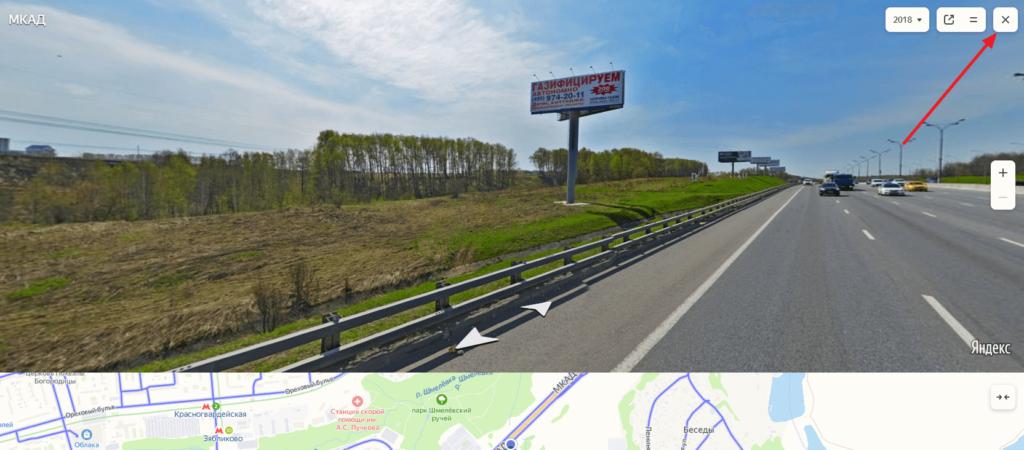 Как в Яндекс Картах на компьютере посмотреть панораму - шаг 4