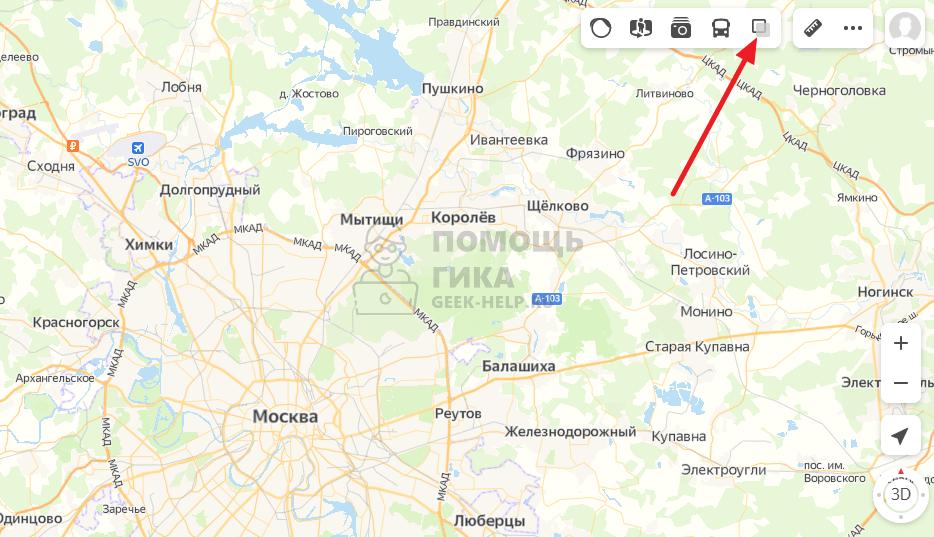 Как в Яндекс Картах на компьютере включить спутник - шаг 1