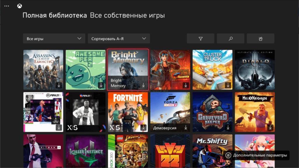 Как на Xbox установить игру из списка игр и приложений - шаг 3