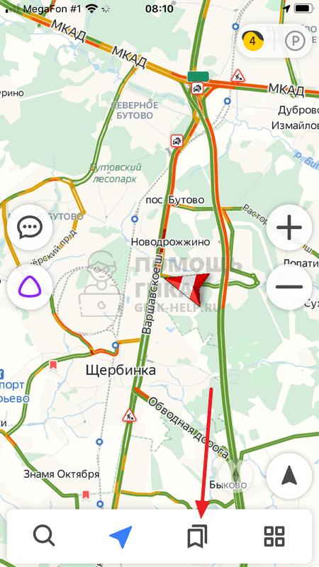 Как проложить маршрут в Яндекс Навигаторе через закладки - шаг 1