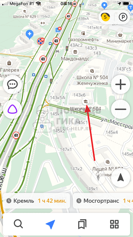 Как проложить маршрут в Яндекс Навигаторе через карту - шаг 1