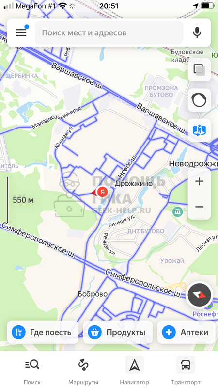 Как в Яндекс Картах на телефоне посмотреть панораму - шаг 3