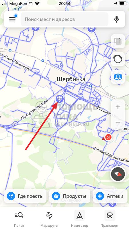 Как в Яндекс Картах на телефоне посмотреть панораму - шаг 4