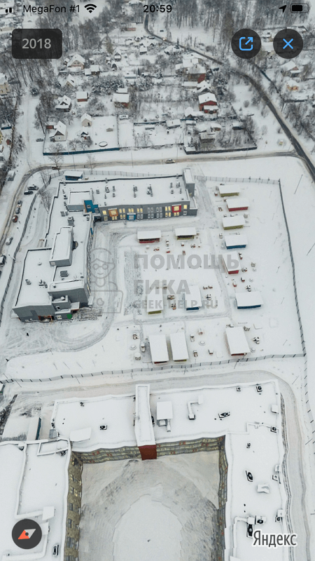Как в Яндекс Картах на телефоне посмотреть панораму - шаг 5