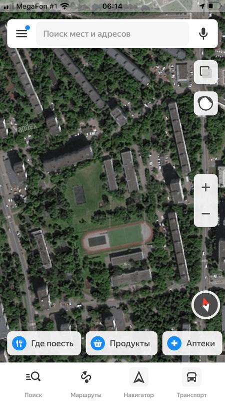 Как в Яндекс Картах включить спутник на телефоне - шаг 3