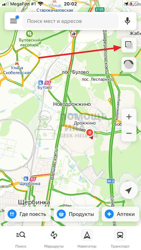 Как в Яндекс Картах включить спутник на телефоне - шаг 1
