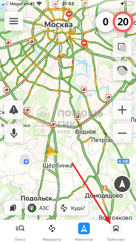 Как в Яндекс Картах посмотреть онлайн движение транспорта на телефоне - шаг 1
