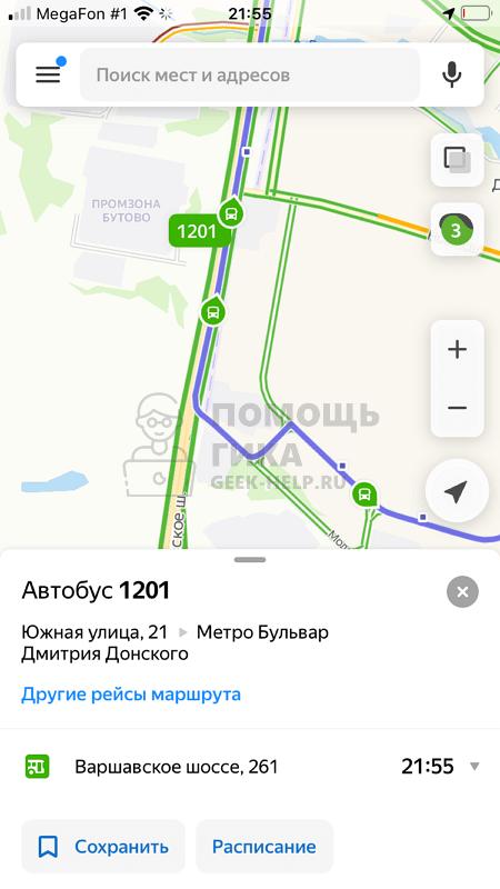 Как в Яндекс Картах посмотреть онлайн движение транспорта на телефоне - шаг 3