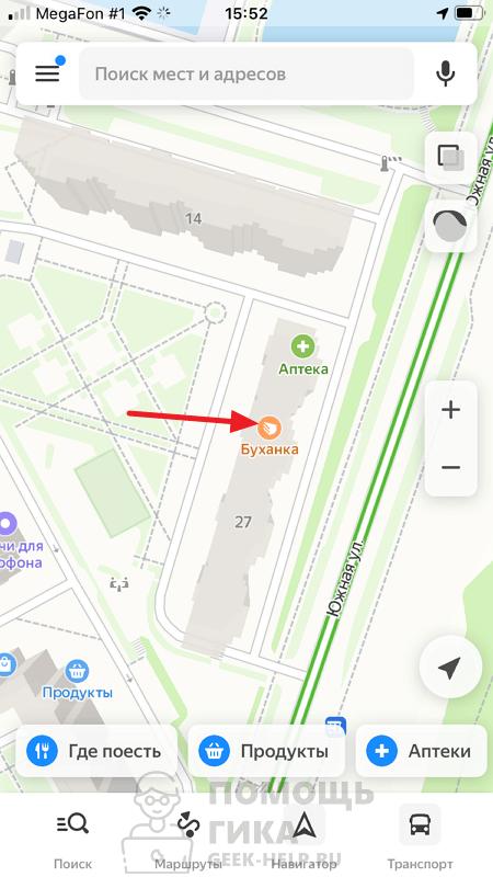 Как оставить отзыв на Яндекс Картах с телефона через приложение - шаг 1