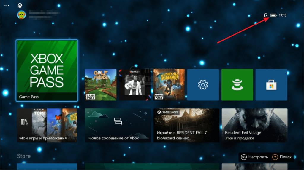 Как узнать уровень заряда геймпада Xbox в любой момент - способ 1
