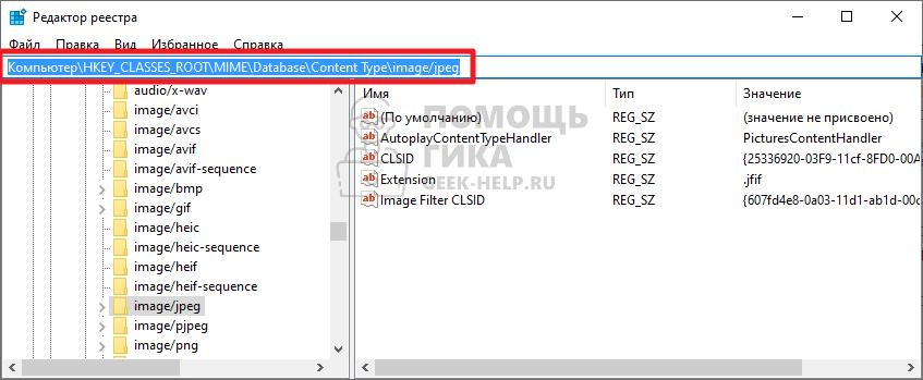 Как настроить сохранение изображений в JPG, а не в JFIF - шаг 2