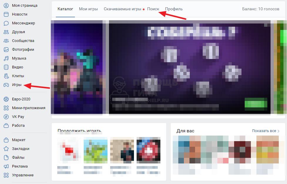 Как узнать, сколько лет или дней я ВКонтакте - шаг 1