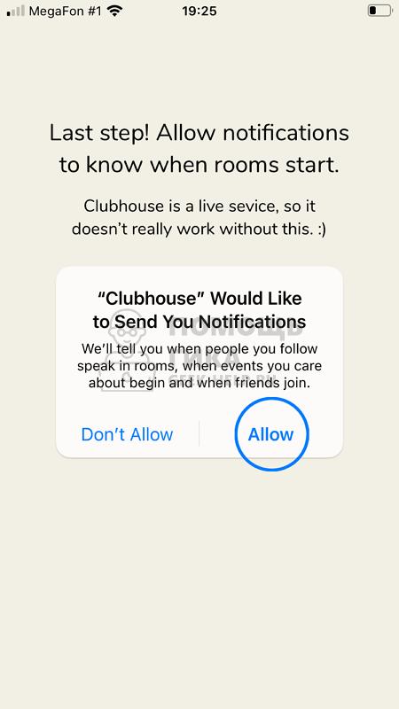 Как зарегистрироваться в Clubhouse - шаг 10