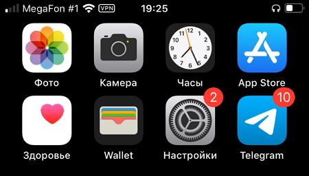 Заливка Телеграмм