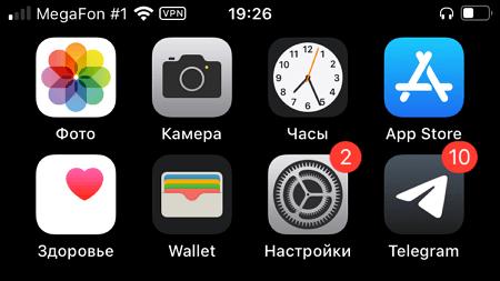Заливка X Телеграмм