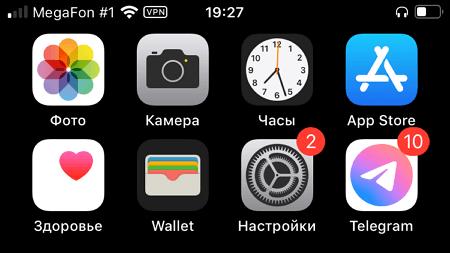 Закат Телеграмм