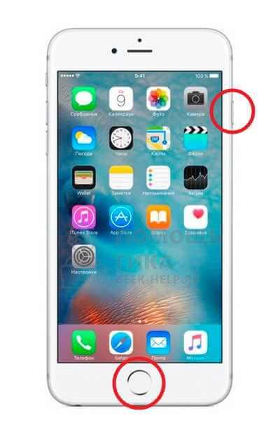 Принудительная перезагрузка iPhone 6 и iPhone SE