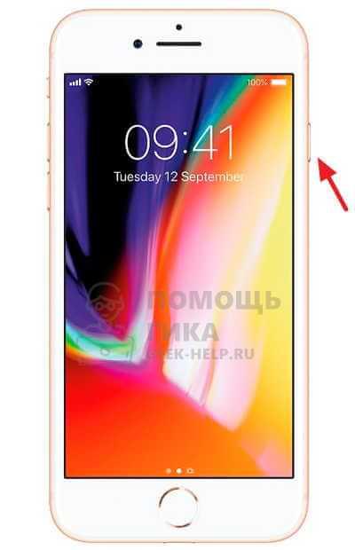 Перезагрузка iPhone 6, 7, 8, SE 2